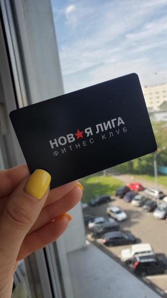 Москва фитнес клубы на карте раздевалка мужской клуб