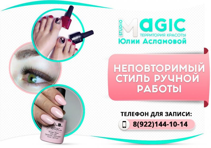 Работа девушке моделью артёмовский идеи для профессиональной фотосессии